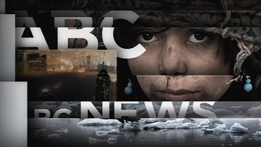 ABC News rebrand